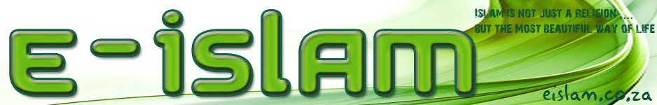 E ISLAM