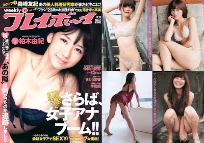 Weekly Playboy Magazine 2010 No.37