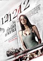 12-12-12 Evil Born วันกำเนิดซาตาน