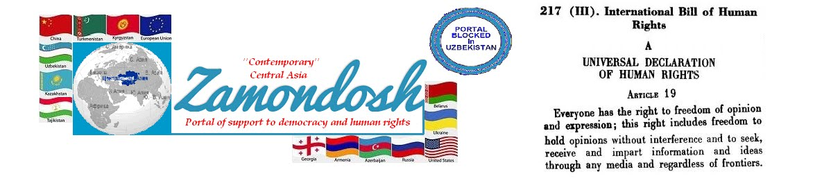 Portal of support to democracy and human rights