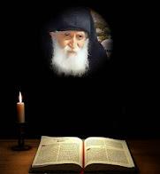 Ο Ασυμβίβαστος π.Παΐσιος