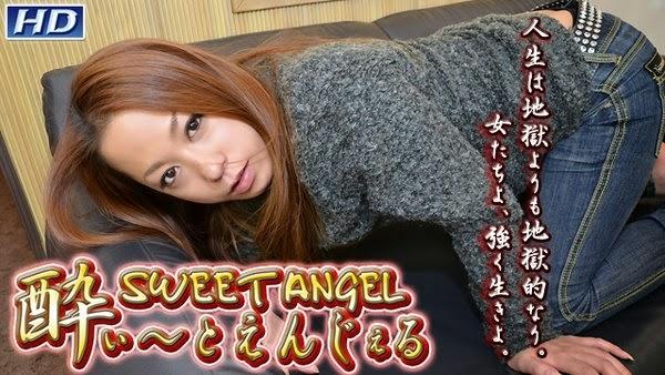 Gachinco_gachi712_Misuzu Ffrqichincd gachi712 Misuzu 03310