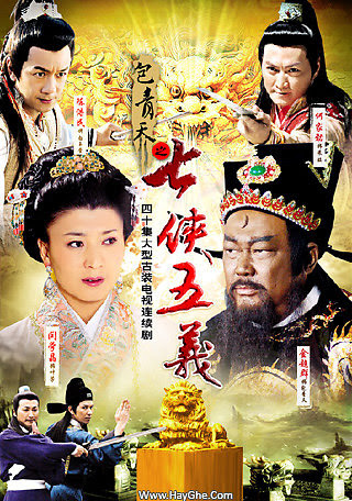 Tân Bao Thanh Thiên 2011 Trọn Bộ Thuyết minh Full HD -