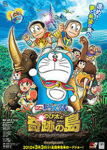 Doraemon: Nobita và Hòn Đảo Diệu Kỳ - Doraemon: Nobita and the Island of Miracles - Animal Adventure