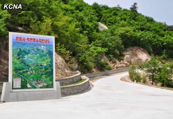 Impresionantes logros sociales y de Obras publicas de Corea del Norte en el 2014 Carretera%2Bde%2Bturismo%2BPakyon-Ryongthong%2B3