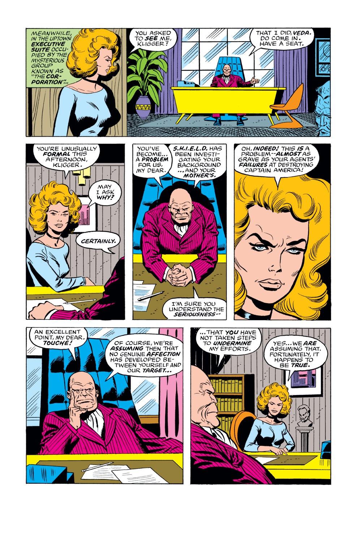 Captain America (1968) Issue #225 #139 - English 8