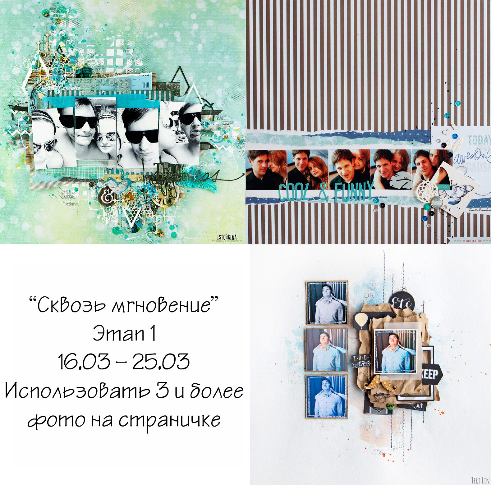 http://hand-made-by-rainbow.blogspot.ru/2015/03/1-joint-project-through-moment.html
