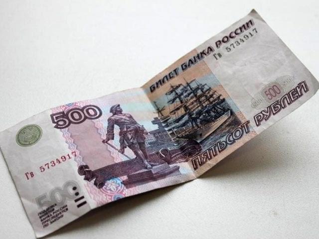 Заработок 500 рублей в день на Буксах. Методика, которую опробовал на себе