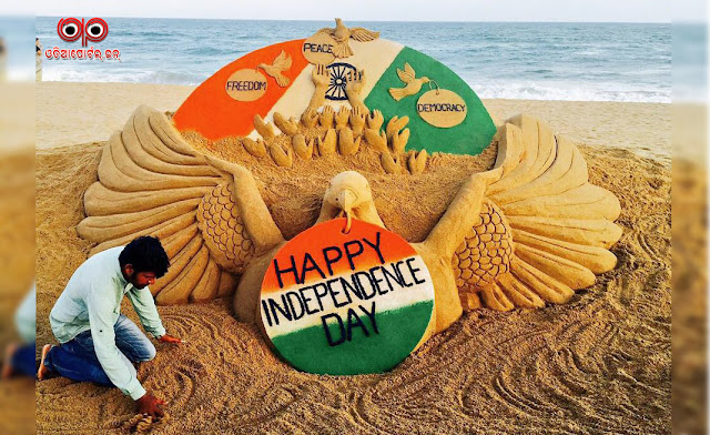 Photo: Sudarsan Pattnaiks Sand Sculpture For ‪69th ‎Independence Day Of India, Puri Sea Beach