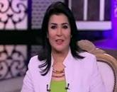 - برنامج معكم  - مع منى الشاذلى --- حلقة الجمعه 24-4-2015
