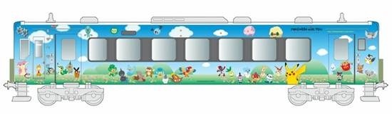keretapi-pokemon-di-jepun