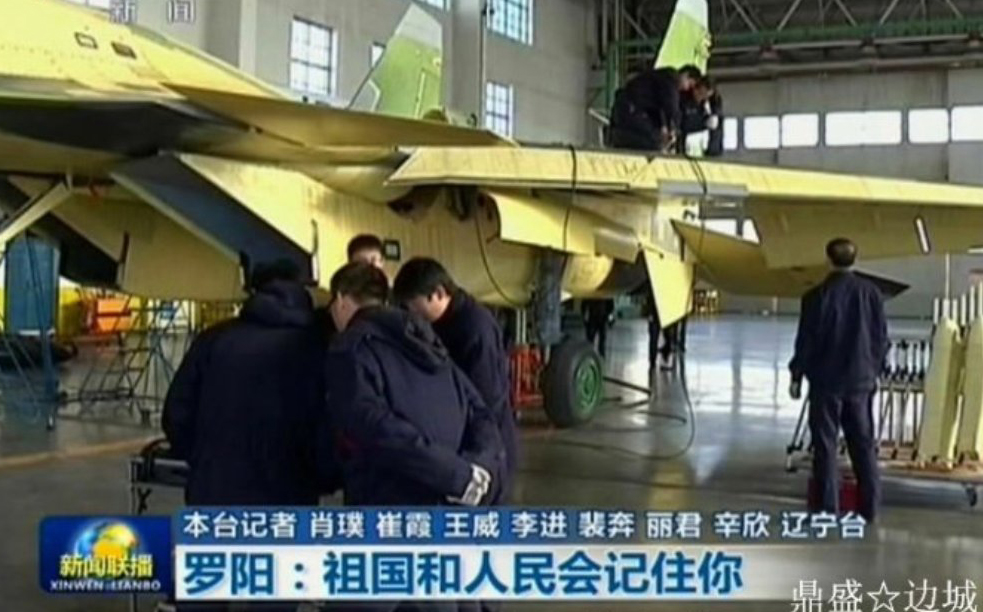 Fuerzas Armadas de la República Popular China - Página 3 Chinese+aircraft+carrier+j-15+flying+sharke+fighterChina++Aircraft+Carrier+Liaoning+CV16+j-15+16+17+22+21+31+z8+9+10+11+aesa+J-15+Flying+Shark+OPERATIONALFlying+Shark+Z-8+helicopter+aew+asw+early+warning+ka-+%2528+%25284%2529
