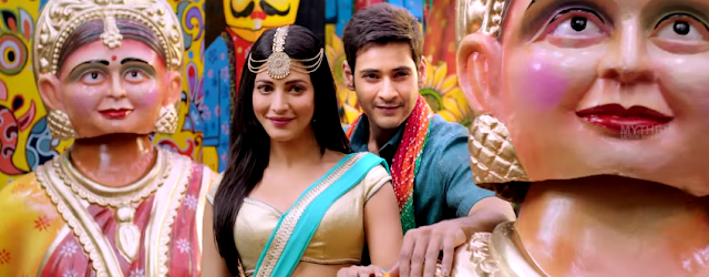 Srimanthudu songs,Srimanthudu Song Trailers ,Srimanthudu Dhimmatirige Song Trailers,Telugucinemas.in