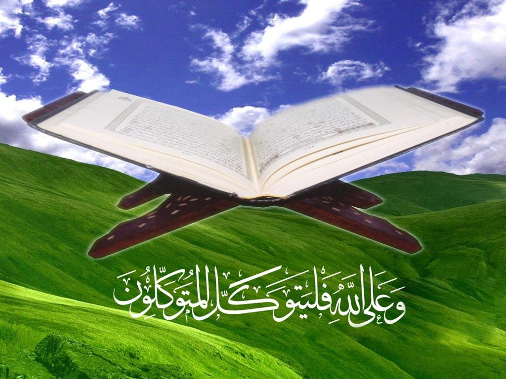 http://2.bp.blogspot.com/-0uJxk5UJieY/T-Frzhh7TZI/AAAAAAAAADA/V28se-PUieY/s1600/Holy-Ramadan-Wallpaper.jpg