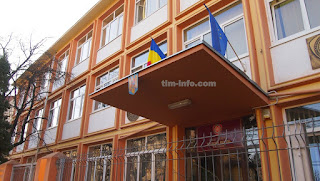 Liceul Teoretic GRIGORE MOISIL Timisoara