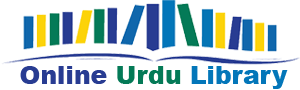 Online Urdu Library | Urdu Books | Urdu Digests | Urdu Magazines