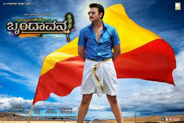kannada hq mp3 songs free download