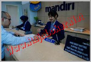 PT Bank Mandiri, Tbk