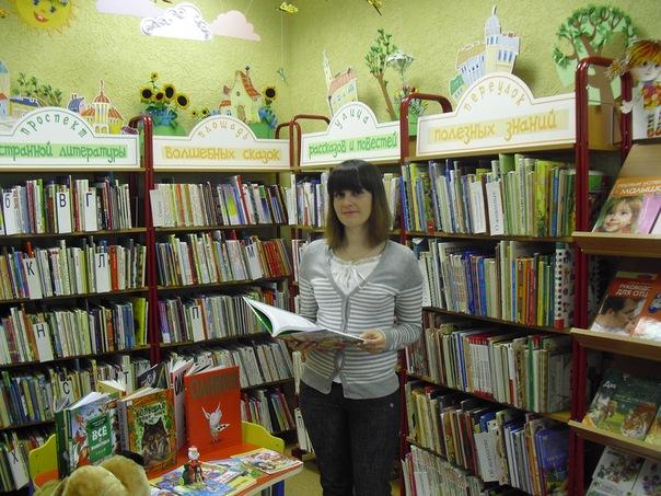 Роза ветров.север: счастливый читатель - верный, талантливый.