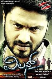 Villaine (2012) Kannada Movie Songs Free Download