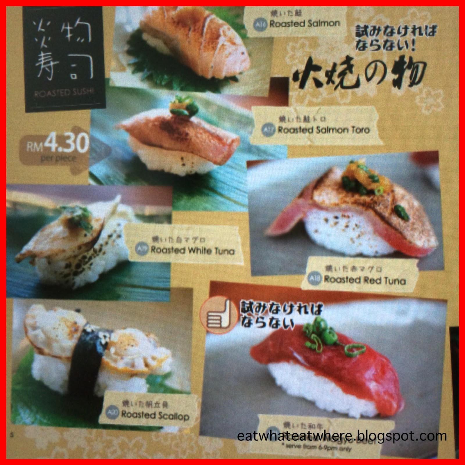 Eat What Eat Where Tokyo Kitchen Ikon Connaught