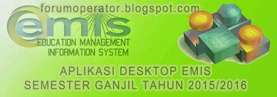 Download Aplikasi EMIS MA Semester Ganjil Tahun 2015-2016