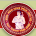 Bihar Board BSEB 10th 12th Results 2014-BSEB 10th 12th Board Exam Results 2014 at biharboard.net