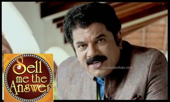 Actor Mukesh anchor of Sell me the answer quiz show on Asianet