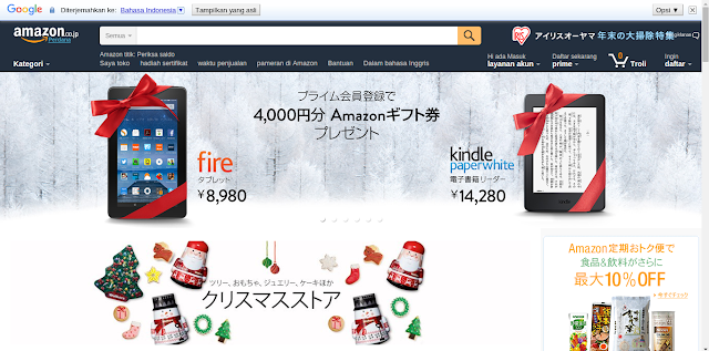 Amazon.co.jp Homepage Translate