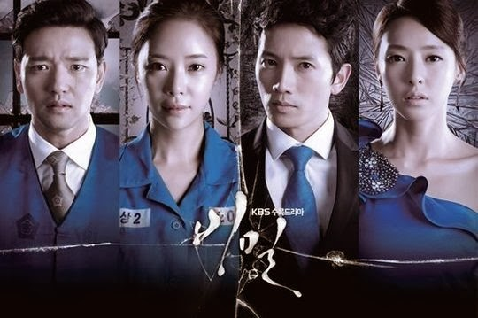 Sinopsis Secret Love / Secret Episode 1 - Terakhir