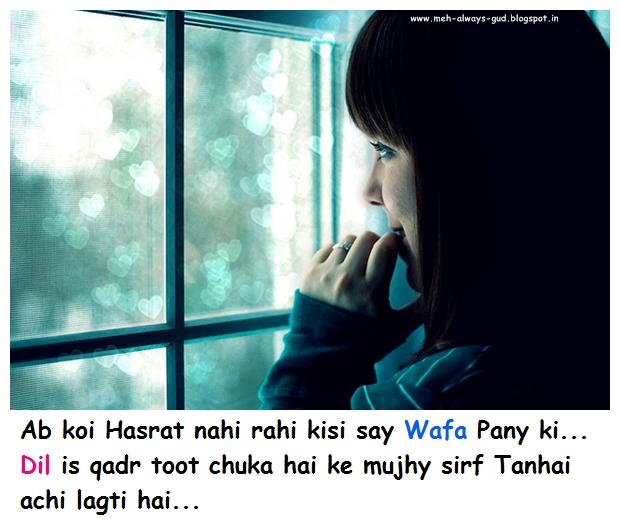 Ab koi Hasrat nahi rahi kisi say Wafa Pany ki... Dil is qadr toot chuka hai ke mujhy sirf Tanhai achi lagti hai..