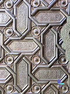 Sevilla - Puerta del Perdón de la Catedral - Inscripciones coránicas