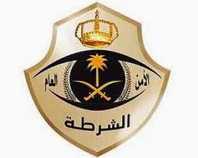 Saudi Najd dan Ad Dajjal
