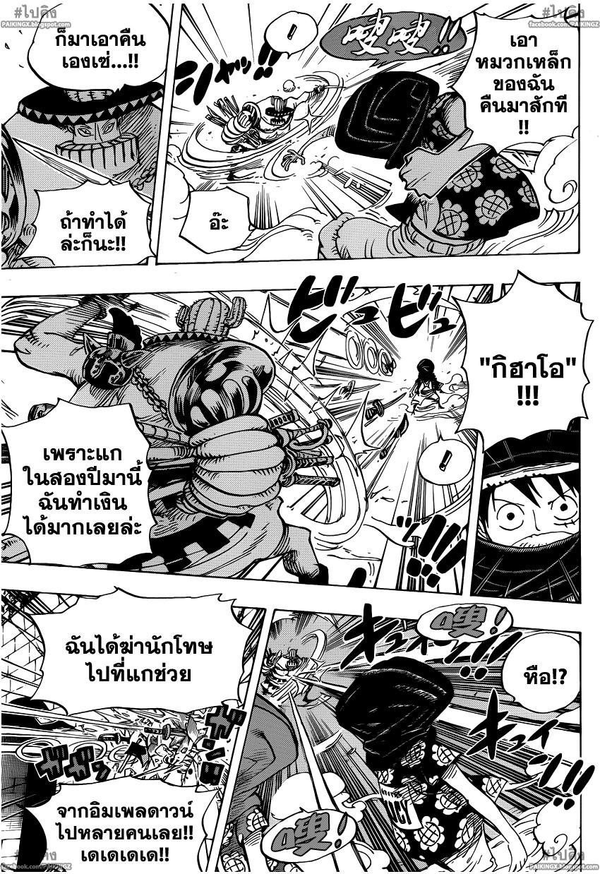 009 One Piece 716   ชินเจา