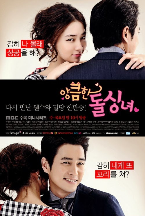 "Sinopsis Drama Korea ""Cunning Single Lady"""