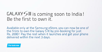 Samsung SIII available in India