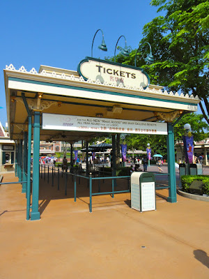 Ticket counter at Hong Kong Disneyland Resort