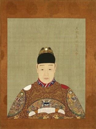 กษัตริย์ราชวงศ์หมิง Ming dynasty