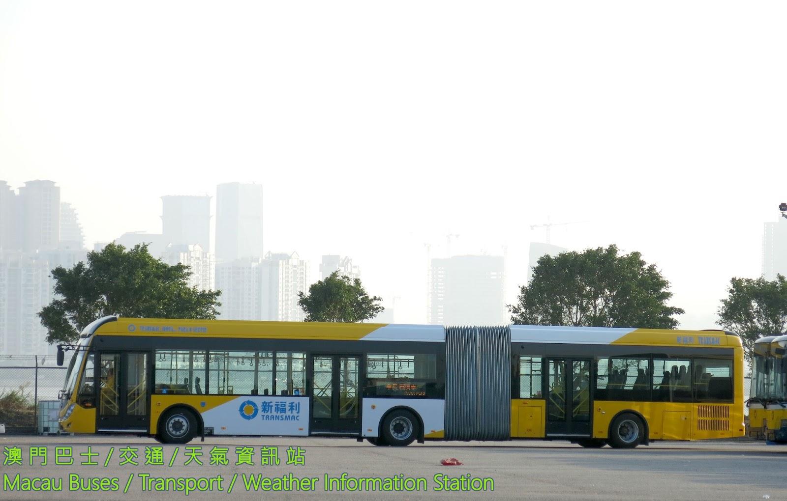 2017年澳門公共巴士大事回顧