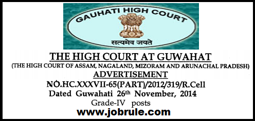 ghconline.gov.in | Guwahati High Court latest Group D Job Opening December 2014