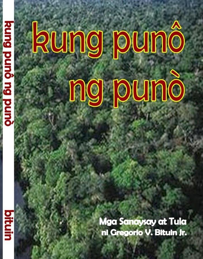 Kung Punô ng Punò