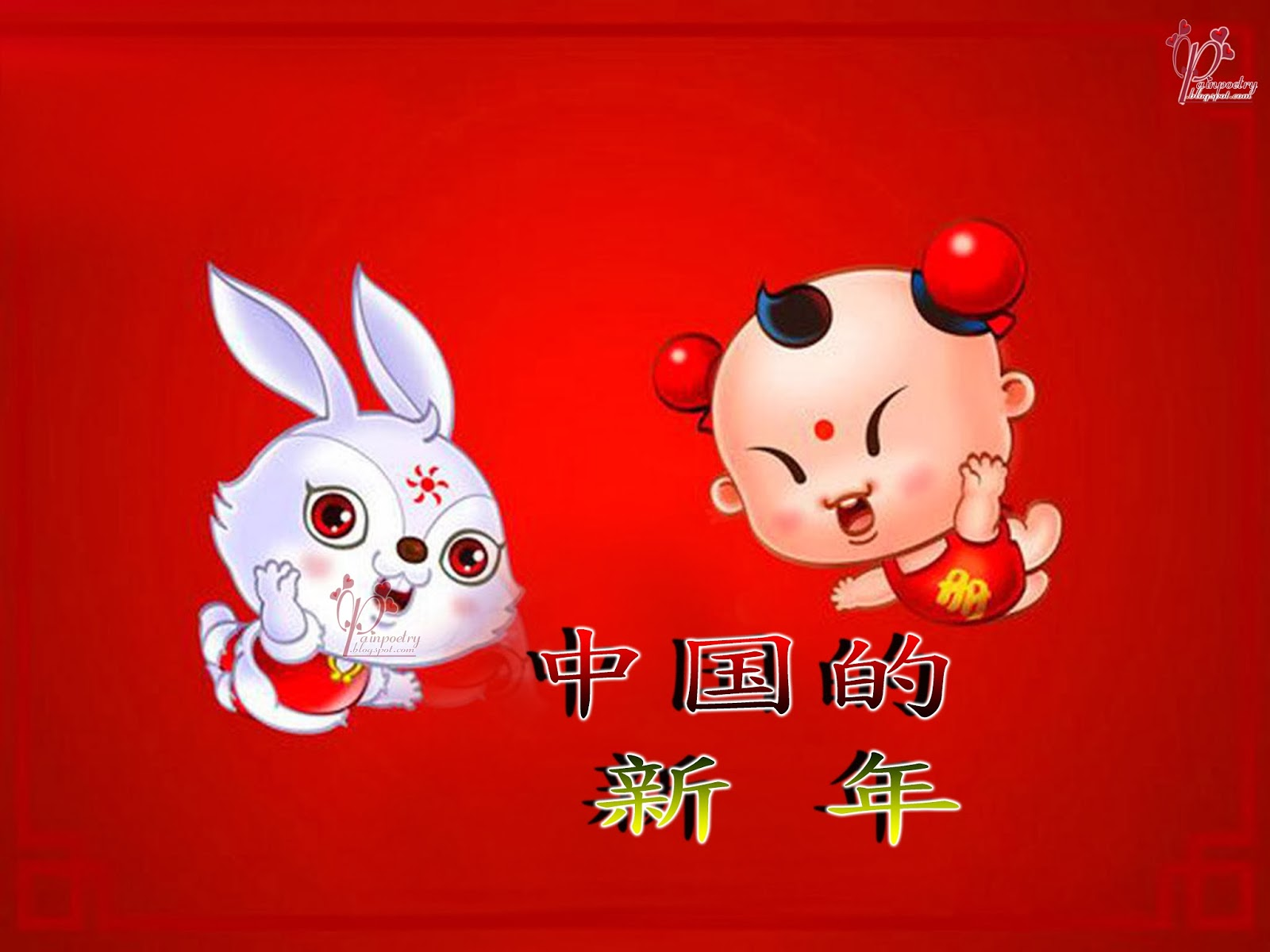 Chinese-New-Year-Wishes-Walpaper-Image-HD