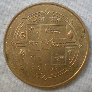 nepal 10 rupee rev