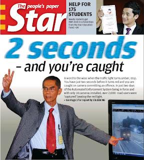 SR1M Saman Rakyat 1 Malaysia Mendidik Rakyat Dengan Saman