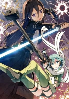 Sword Art Online II (Dub)