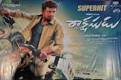 rakshasudu movie success meet-thumbnail-1