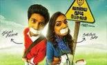 Vaya Moodi Pesavum Exclusive Oru Sirappu Paarvai 14-04-2014 Vijay Tv Tamil New Year Special Full Program Show