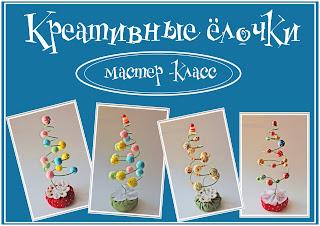 http://art-cart-dp.blogspot.com/2013/12/blog-post_14.html