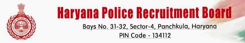 Haryana Police Recruitment 2014