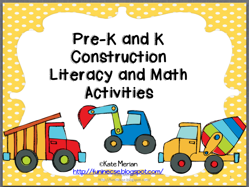 There are a ton of other great activities in this construction themed ...